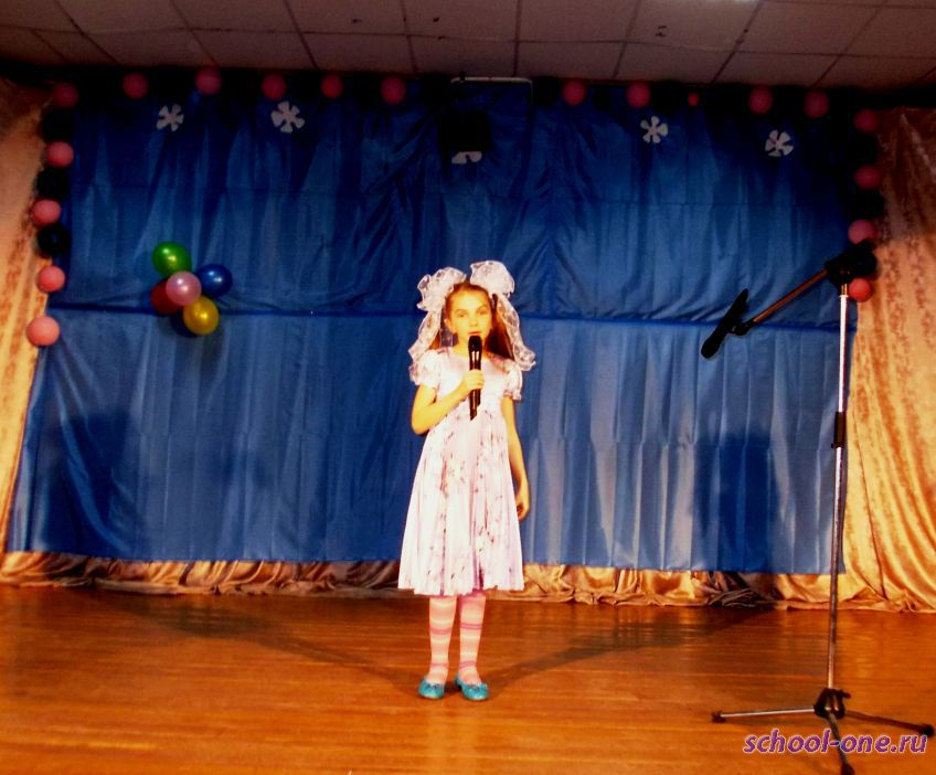 Сценарий концерта о талантах